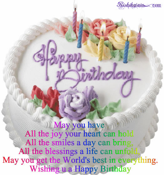 Birthday Cake Messages For Friends Birthday Inspiring Birthday – Happy Birthday Cake Greetings